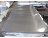 如何去除不锈钢表面的油和油脂